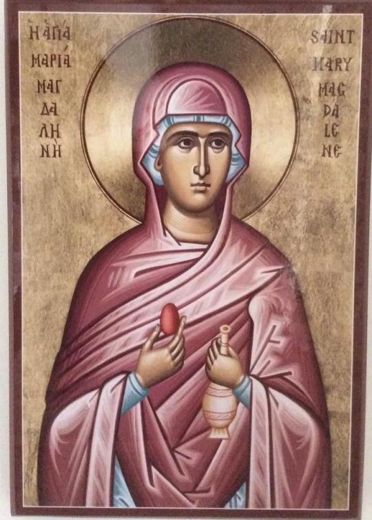 Mary Magdeline